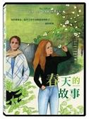 【停看聽音響唱片】【DVD】春天的故事 經典數位修復