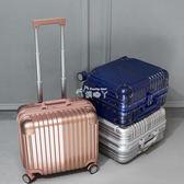 拉桿箱18吋時尚旅行箱行李箱小型密碼箱商務男女士潮登機箱 俏腳丫