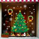 聖誕節裝飾貼紙幸福聖誕樹貼紙裝飾品場景布...