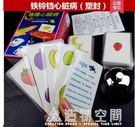 防水耐玩德國心臟病桌游卡牌正版兒童全套擴展大鈴鐺成人休閒游戲 名購居家