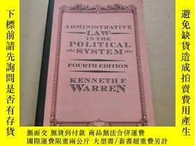二手書博民逛書店英文原版administrative罕見law in the p