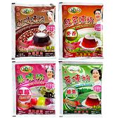 東承 茶凍粉系列(紅茶/綠茶/咖啡/草莓)-105g