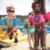 救生衣 兒童包手臂圈男女寶寶游泳初學者輔助工具小孩連體浮力 LC2770 【VIKI菈菈】