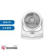 IRIS OHYAMA PCF - HD15 循環扇 4坪 電風扇 電扇 風扇 循環扇 原廠公司貨