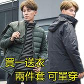 【120公斤可穿】兩穿可拆禦寒羽絨外套 2色 L-8XL碼【CP16033】