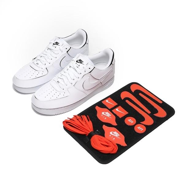 NIKE 休閒鞋 AIR FORCE 1/1 COSMIC CLAY 白橘黑 DIY可拆 貼片 魔鬼氈 男 (布魯克林) CZ5093-100