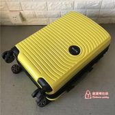 29寸行李箱 超輕靜音20寸登機拉桿箱26寸旅行箱行李箱萬向輪29寸超大T 3色