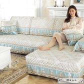沙發罩 歐式沙發墊四季通用布藝防滑簡約現代坐墊全包萬能沙發套罩全蓋