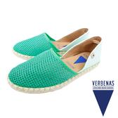 【VERBENAS】CALPE卡爾佩編織面草編鞋/休閒鞋 綠色(0300582-GR)