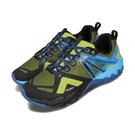 [Merrell] (男) MQM FLEX GORE-TEX 健行鞋 綠/藍 (ML99819)