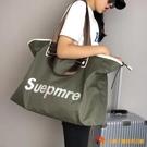 帆布托特包輕便手提袋大容量女包單肩手提包旅行包【小獅子】