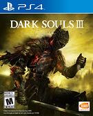 PS4 黑暗靈魂 3(美版代購)