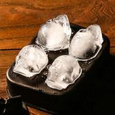 骷髏頭冰格創意硅膠個性冰球冰塊模具頭骨冰模制冰盒