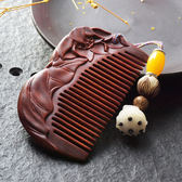 檀木梳子頭梳紅木雕花小密齒迷你隨身便攜可愛生日禮物小葉紫檀女 艾尚旗艦店