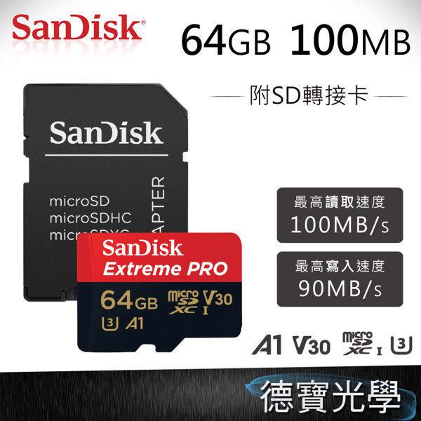 【免運 A1新款】 Sandisk Extreme Pro Micro SD 64GB 100MB/s、64G/V30/A1/UHS-I 高速記憶卡、終身保固