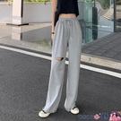 熱賣抽繩褲 破洞闊腿褲高腰垂感褲子女2021年新款秋裝拖地休閒褲寬鬆直筒長褲【618 狂歡】