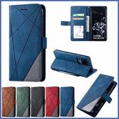 三星 S20 S20+ S20 Ultra S10 S10+ S10e 菱形壓紋皮套 手機皮套 插卡 支架 掀蓋殼 保護套