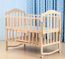 实木嬰兒床 無漆環保嬰兒床 多功能兒童床  遊戲床 搖床 可以變書桌(附蚊帳)