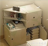 宿舍簡易塑料床頭櫃組裝儲物櫃簡約現代經濟型小收納櫃子床邊臥室科炫數位