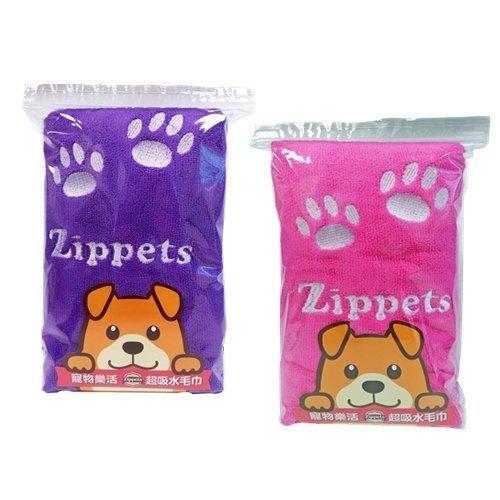 *WANG*吉沛思 Zippets《寵物樂活超吸水毛巾》吸水性超強 130 X 65cm 大條