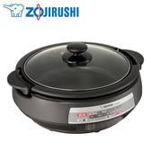 ZOJIRUSHI 象印 3.7L鐵板萬用鍋 EP-PAF25