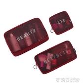 旅行女士化妝包韓國大容量男透明洗漱袋多功能小號簡約便攜收納包  茱莉亞