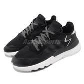 adidas 休閒鞋 Nite Jogger 黑 白 反光 男鞋 Boost 中底 運動鞋 【PUMP306】 EE6254
