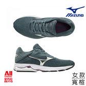 【Mizuno美津濃】女款慢跑鞋 WAVE RIDER 22 - 寬楦一般型女款慢跑鞋 J1GD190440【全方位運動戶外館】