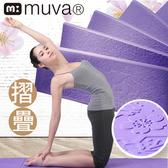 【muva】櫻花飛舞摺疊瑜珈墊~環保無毒材質可當野餐墊用喔!