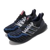 【海外限定】adidas 慢跑鞋 UltraBOOST CTY Series Seoul 首爾 黑 藍 男鞋 運動鞋 吸震中底 【PUMP306】 EH1711