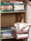 折疊衣物收納盒布藝收納箱內衣家用衣服儲物盒衣柜小號抽屜式盒子 ATF 安妮塔