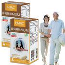 永信藥品HAC植粹葡萄糖胺MSM錠60錠/瓶X2瓶(含MSM)