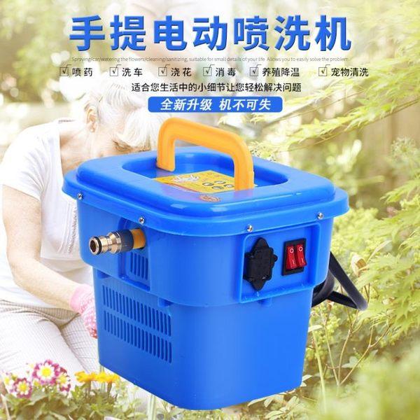 園藝電動噴霧機手提式洗車器灑水機器澆花電動噴霧器農用打藥CY 【PINKQ】