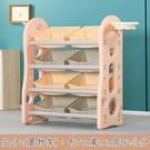 [拉拉百貨]北歐風玩具收納架(組合2) 書櫃 書架 玩具收納 收納架儲物櫃書架置物架 組裝