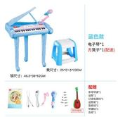 電子琴初學1-3歲寶寶多功能音樂彈琴兒童玩具女孩帶話筒可唱歌YXS     韓小姐