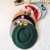 秋冬寶寶帽女童潮畫家帽可愛童帽羊毛氈貝雷帽親子蓓蕾帽兒童帽子