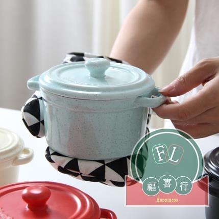 陶瓷甜品碗蒸蛋羹碗帶蓋環保耐高溫燉盅【福喜行】