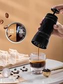 咖啡機 zigo膠囊咖啡機家用 小型 迷你便攜式手壓意式濃縮隨身現磨辦公室 風馳