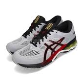 Asics 慢跑鞋 Gel-Kayano 26 灰 黑 全新穩定科技 輕量透氣 運動鞋 男鞋【PUMP306】 1011A541020