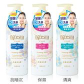 Bifesta 碧菲絲特 碳酸泡洗顏 180g 清爽/抗暗沉/保濕【BG Shop】3款供選