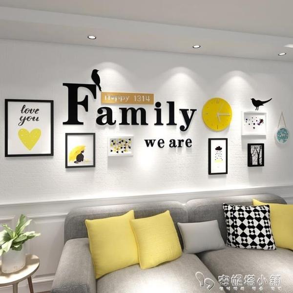 現代簡約實木照片牆裝飾相框創意北歐客廳餐廳個性掛牆相片牆組合ATF 安妮塔小舖