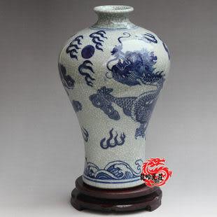 景德鎮陶瓷器花瓶官窯開片裂紋釉祥龍青花瓷