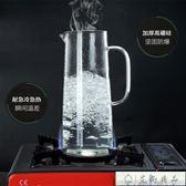 玻璃水壺-家用耐熱高溫玻璃冷水壺-艾尚精品 艾尚精品