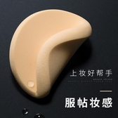 【3個裝】BB霜粉撲粉底CC霜化妝棉圓形遮瑕干濕兩用化妝工具