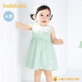 寶寶裙子嬰兒兒童連衣裙女童公主裙新款簡潔萌趣大方【小橘子】