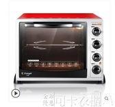 烤箱上下管獨立控溫多功能烘焙電烤箱家用30升220V DF-可卡衣櫃