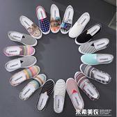 老北京布鞋女新款夏季小白鞋休閒平底一腳蹬懶人單鞋子帆布鞋 米希美衣
