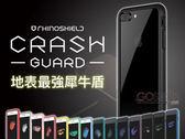 犀牛盾邊框 iPhone 6+ / 6s+ 5.5吋邊框保護殼 RhinoShield 蘋果 ip6s+ CrashGuard 抗衝擊邊框殼防撞邊框