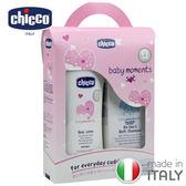 chicco-寶貝嬰兒潤膚乳液500ml超值組