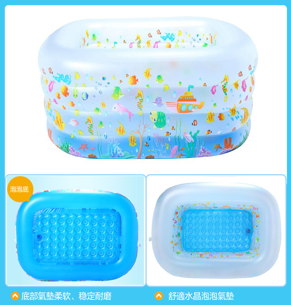 110*90*70嬰兒充氣游泳池【WA013】 嬰幼兒童寶寶游泳池/戲水池
